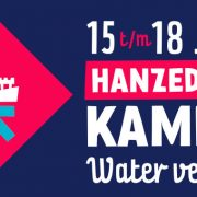 Hanzedagen 2017 - Stoopmsleepboot Maarten